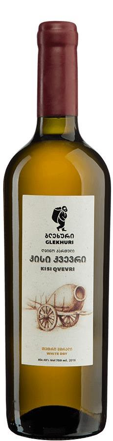 Teliani Valley Glekhuri Kisi Qvevri 75cl